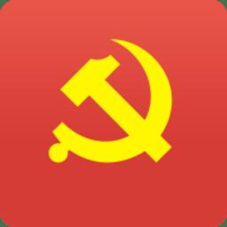 宜昌党建三位一体APP