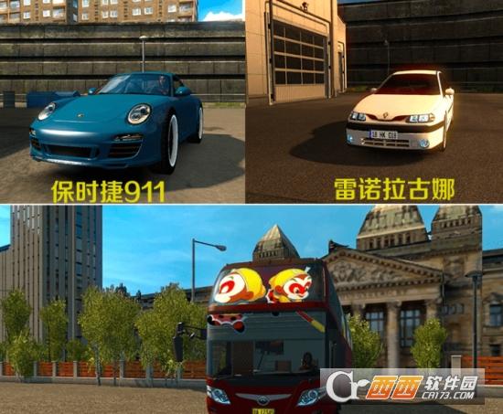 遨游中国2最新版 2020简体中文硬盘版