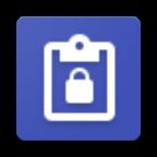 私人剪贴板v1.0 安卓版