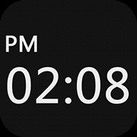 倒计时时钟