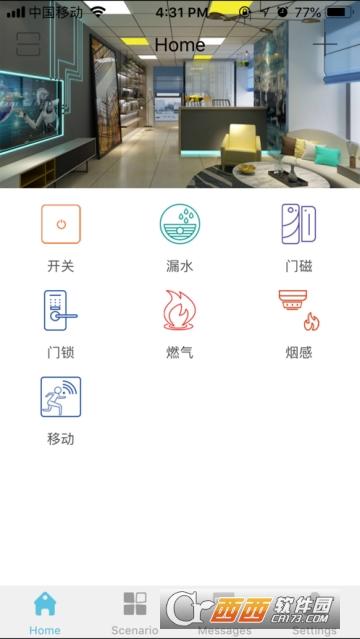 金网智能app V1.0.18