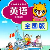 上海牛津小学英语v2.0.26 安卓版
