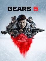 战争机器5(Gears 5)