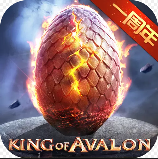 阿瓦隆之王华为版v1.0