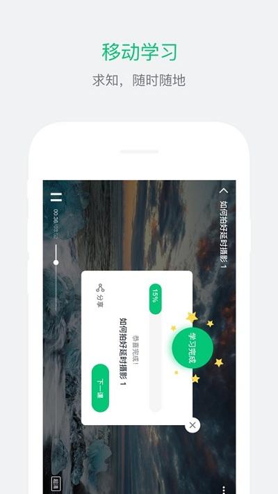 天和智胜app