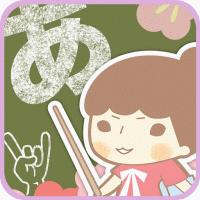 日语屋(语言学习)