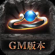 散人至尊gm版安卓版手游v3.34