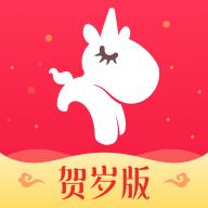 公主购贺岁版v5.0.3 安卓版