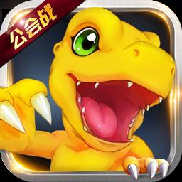 数码大冒险官网版手游v1.3.2.47813