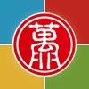 无限宝远程教育系统app