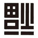 集福宝(支付宝集福2020)最新版