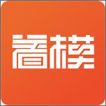 着模app(模型制作交流)