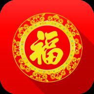 2020新年祝福语app