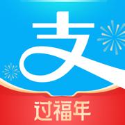 支付宝集五福2020版V10.1.92.7000安卓版