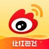 2020微博让红包飞app