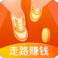 步步有钱(计步赚钱)v1.4.2