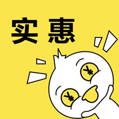 实惠鸭-购物好帮手苹果版app