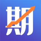 申久期货通app1.0安卓版