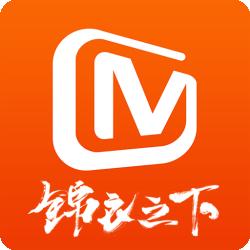 芒果tv国际版2020