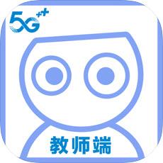 大智教师端v1.0手机版