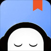 懒人免费听书小说阅读器2.4.0 安卓版