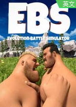 进化战斗模拟器Evolution Battle Simulator免安装硬盘版