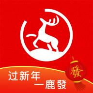 鹿马优选商城软件