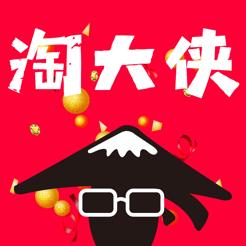 淘大侠iOS版
