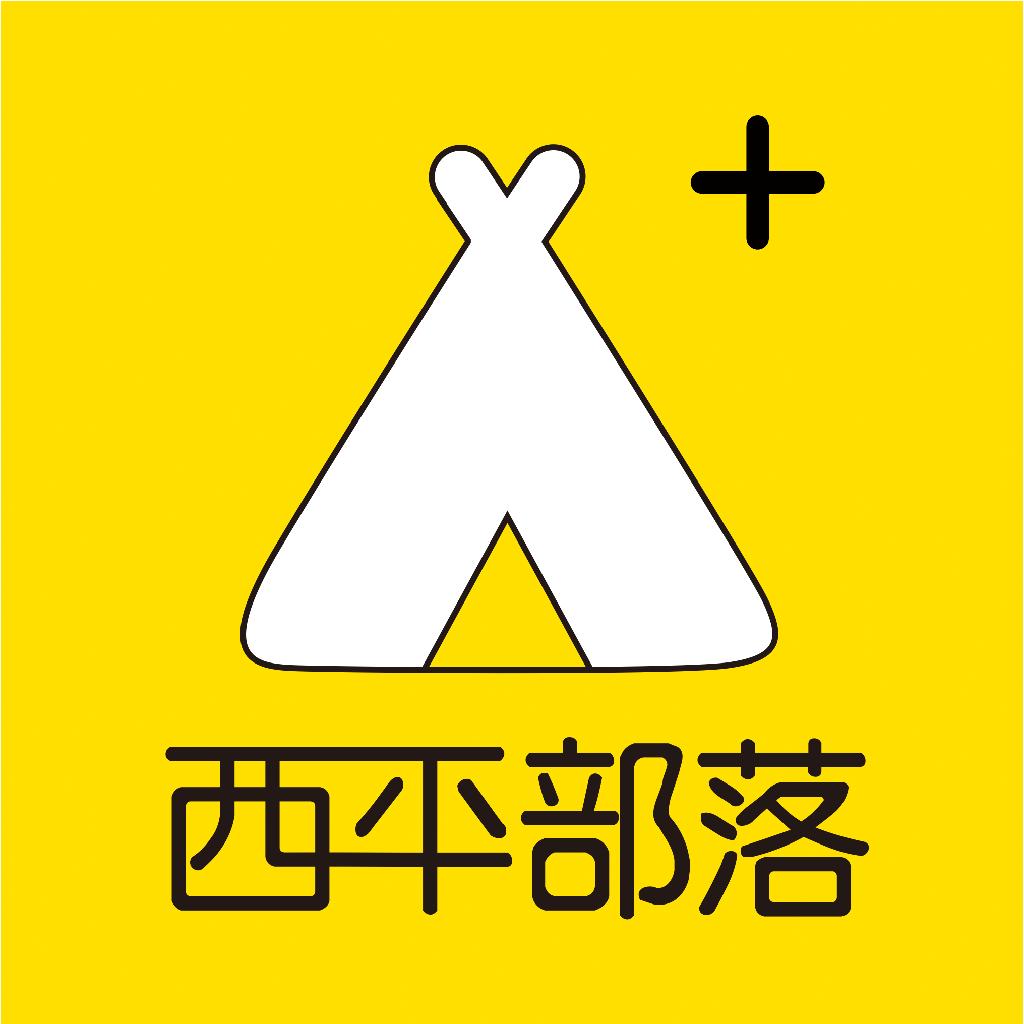 西平部落(同城资讯服务平台)v5.1.3 安卓版