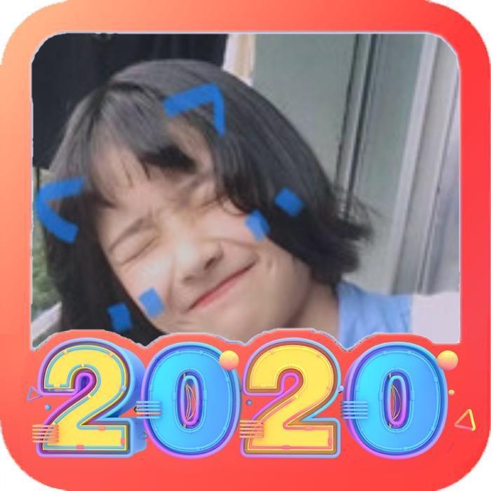 2020年新年头像生成appv4.2.1 安卓版