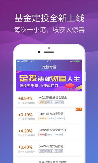 德邦证券高端版app