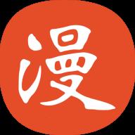 免漫(全网热门漫画)