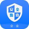 昆山市国资系统安全监管平台(国资企业平台)
