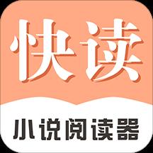 免费小说大全小说阅读器(暂未上线)
