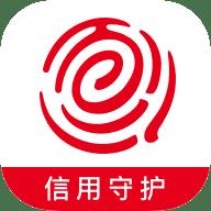 百行征信(查询征信)v1.2.4 安卓版