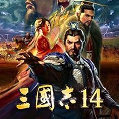 三国志14豪华版steam离线学习补丁(全DLC)v1.0 最新正式版