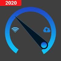 互联网速度测试2020