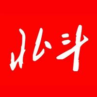 北斗融媒讯