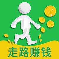 步步为盈(计步赚钱)v2.5.4