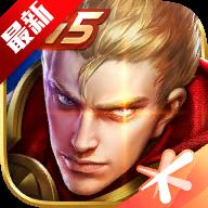王者荣耀鼠年新春版V1.52.1.10 官方最新版