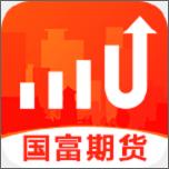 国富期货app官方版