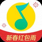 QQ音乐新春版(听歌红包雨)