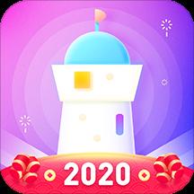 画啦啦小灯塔学堂2020