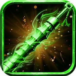 绿毒裁决传奇手游v1.0.2