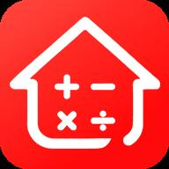 房贷计算器2020最新版