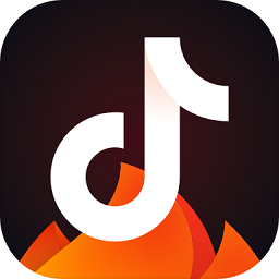 抖音火山版V12.0.0 安卓最新版