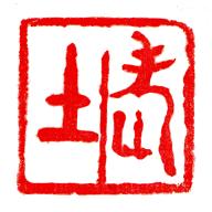 老土文化(国学经典文化学习)app