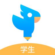 in课堂作文批改学生版v1.2.2