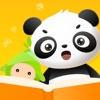 竹子阅读app(儿童中文分级阅读平台)