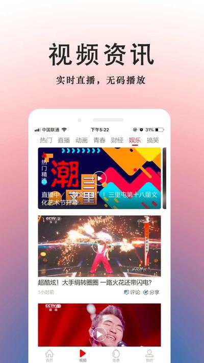 重庆头条新闻